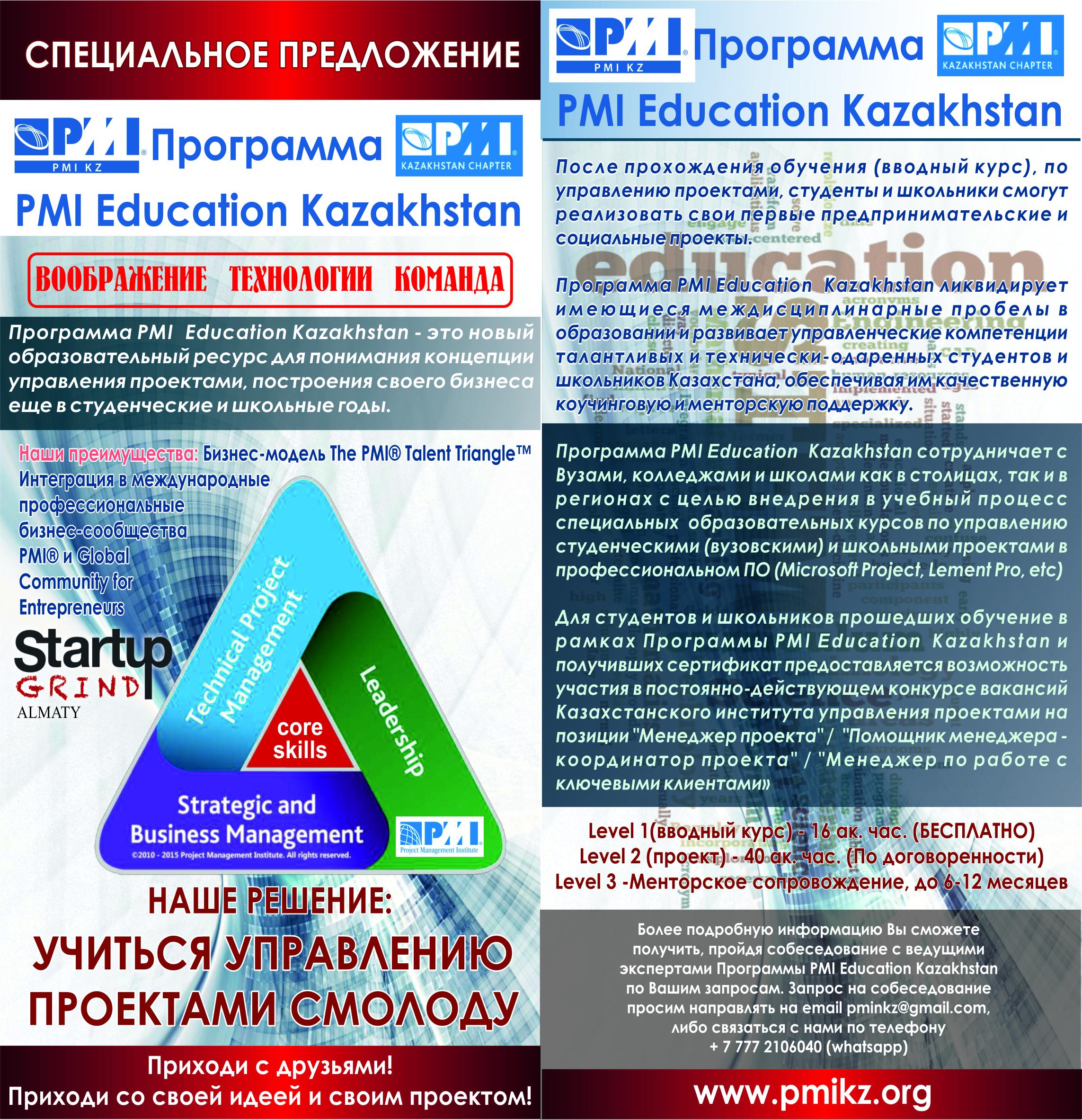 Программы для школьных проектов